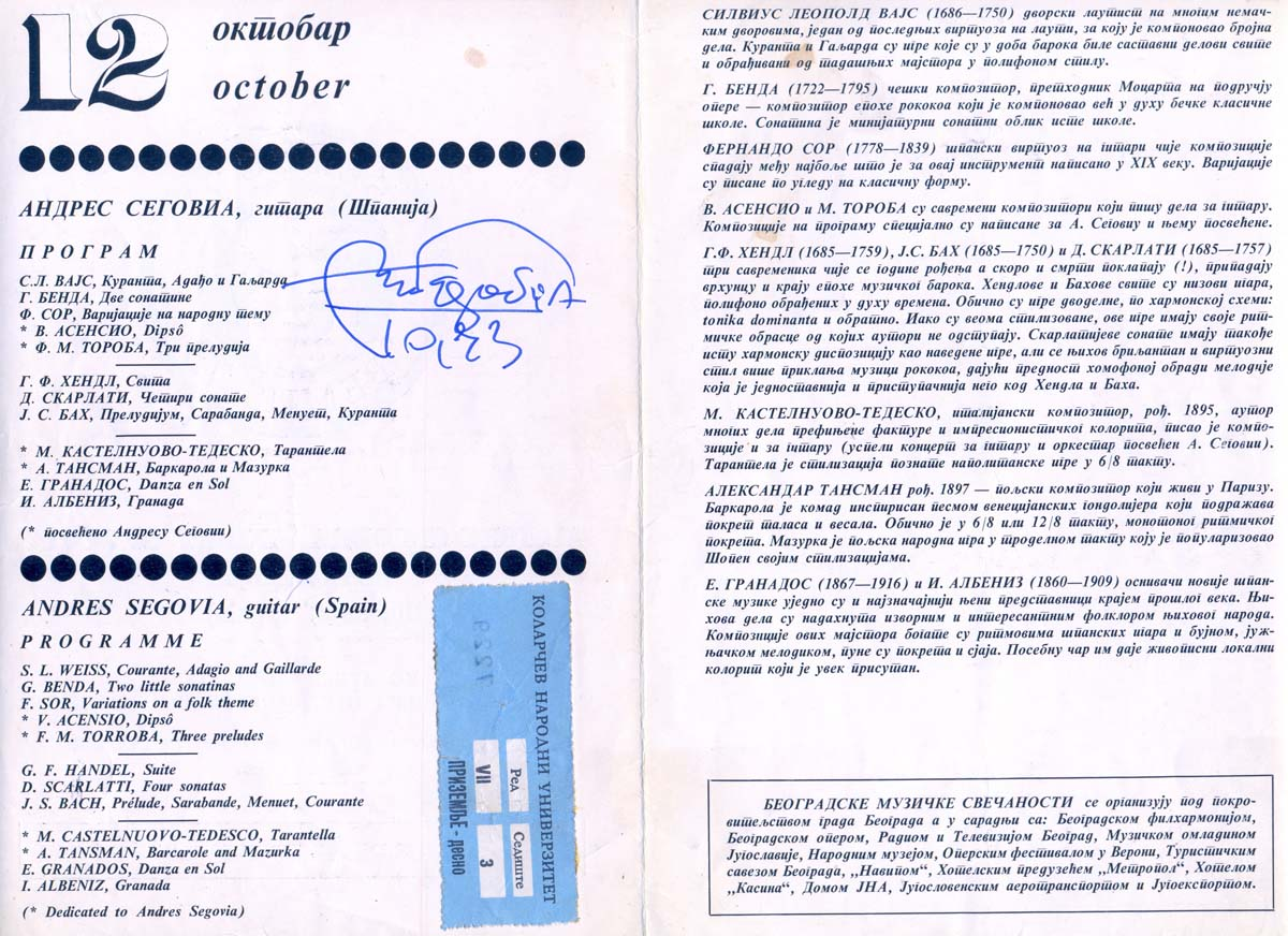 program-segovia-2_1200